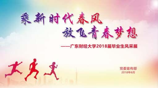 万博manbet网页版
